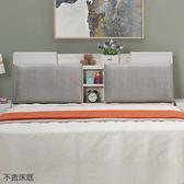 【森可家居】克里斯5尺雪杉白雙人床頭箱 7JF060-1  刷白木紋質感 MIT台灣製造