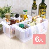 《真心良品》諾可隔板多用途整理盒小款(附輪)6入組