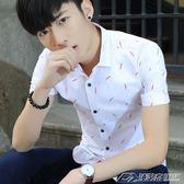 襯衫男短袖修身韓版潮流帥氣青少年學生休閒夏季薄款個性印花襯衣  潮流前線
