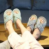 情侶棉麻拖鞋女夏季室內居家防滑