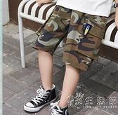 童裝男童短褲兒童夏季薄款五分工裝褲中大童迷彩中褲外穿潮 蘇菲小店