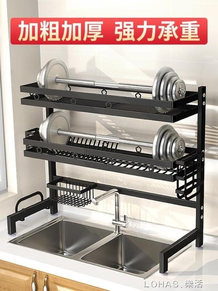 廚房水槽置物架多功能台面碗盤碗架瀝水架碗碟收納架子水池上用品 樂活生活館