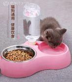 貓咪用品貓碗雙碗貓食盆水碗自動飲水貓盆狗盆狗碗寵物碗狗狗用品 父親節好康下殺