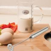 奶泡機 喜逗不銹鋼手持電動打奶器 花式咖啡奶泡器 牛奶攪拌機打蛋器 JD美物居家