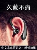 耳機 適用華為無痛藍牙耳機