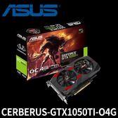ASUS 華碩 CERBERUS-GTX1050TI-O4G 4GB 128Bit GDDR5 顯示卡