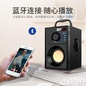 雅蘭仕無線戶外藍芽音箱插卡超重低音炮隨身便攜迷你小音響 WD科炫數位旗艦店