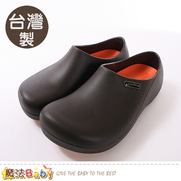 廚師鞋 台灣製超輕量防水防油防滑防撞工作鞋 魔法Baby