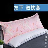 枕頭送枕套雙人枕頭情侶枕成人加長枕頭大枕芯長款1.2米1.5m1.8m床 igo街頭潮人