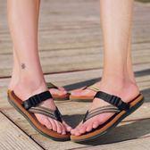 羅馬涼鞋 韓版情侶運動戶外休閒沙灘鞋【非凡上品】nx2619