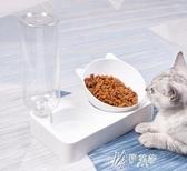 貓碗狗碗狗盆寵物雙碗自動飲水保護頸椎狗狗食盆貓糧飯盆貓咪用品 伊芙莎