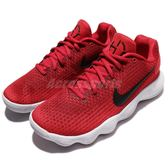 Nike Hyperdunk 2017 Low EP 紅 黑 低筒 REACT 中底 男鞋 籃球鞋 【PUMP306】 897637-600