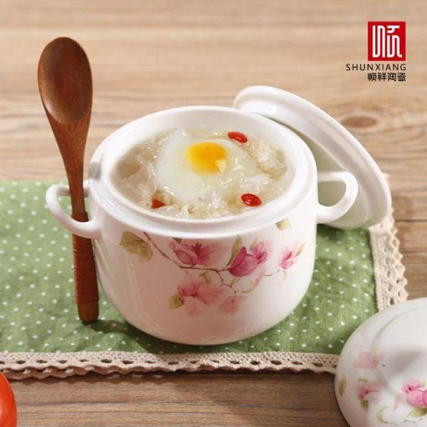 輕盈曼舞雙蓋隔水燉盅燕窩煲湯燉盅帶蓋耐高溫雙耳燉盅【快速出貨】