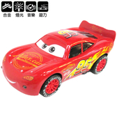 CARS汽車總動員閃電麥坤玩具車合金車迴力車汽車模型聲光玩具車 46-00037【77小物】