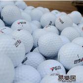 高爾夫球 雙層/三層 正規比賽球