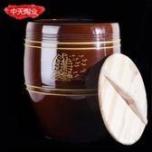 老式大水缸米缸陶瓷大號家用儲水罐庭帶蓋 NMS街頭潮人