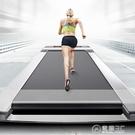 科林波比平板跑步機家用款簡易小型靜音健身摺疊式室內走路走步機WD 電購3C
