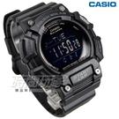 CASIO卡西歐 STL-S110H-1B2 太陽能全方位亮眼配色運動風數位電子錶 男錶 全黑 防水 STL-S110H-1B2DF
