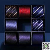 領帶 領帶男正裝商務8cm上班工作學生韓版黑色職業新郎英倫結婚時尚寬 阿薩布魯