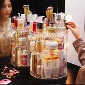 旋轉化妝品收納盒亞克力梳妝臺口紅護膚品桌面置物架整理歐式美妝  igo初語生活館