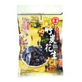 台灣美食全紀錄-竹炭花生200g【愛買】