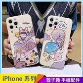 圓圓君卡通 iPhone SE2 XS Max XR i7 i8 plus 手機殼 藍光殼 滴膠彩鑽 全包邊軟殼 保護殼保護套 防摔殼