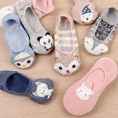 襪子女船襪棉襪短襪夏季硅膠防滑 低幫淺口隱形襪 薄款韓國可愛 東京衣櫃