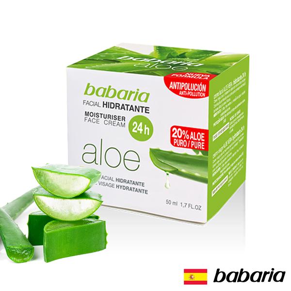 西班牙babaria蘆薈長效保濕24小時面霜50ml