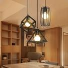 吊燈 北歐現代簡約創意個性書房餐桌吧台過道鐵藝吊燈燈具RM