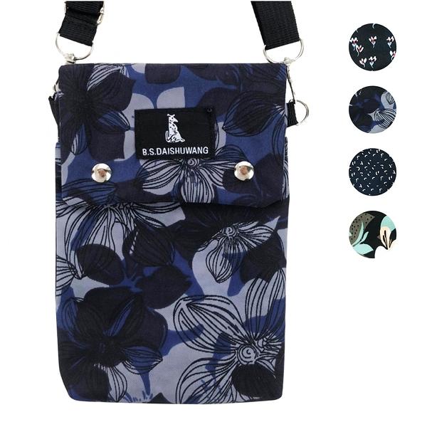 【現貨】直立斜背包 側背包 肩背包 手機包 兩用包 文青 萬用收納袋 休閒小包 冰山袋鼠 094