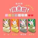 Yuan&Zen圓源齋-麥田鄉寶寶麵40gx5袋(4種口味)【六甲媽咪】