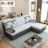 折疊沙發床現代簡約多功能沙發床可折疊小戶型雙人貴妃儲物兩用布藝沙發床SP免運妝飾界