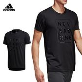 Adidas Never Done 男 黑 短袖 運動上衣 短T 愛迪達 Climalite 健身 排汗 T-SHIRT 乾爽 CV5113
