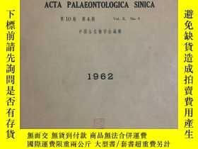 二手書博民逛書店罕見古生物學報·第10卷·第4期Y244941