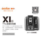 ◎相機專家◎ Godox 神牛 X1 閃光燈無線電TTL 發射器 X1O TX Olympus Panasonic 公司貨