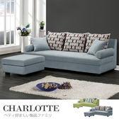 IHouse-夏綠蒂 日系腳椅可移動式L型沙發灰色