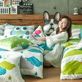 床包 / 單人【遇見朵朵-兩色可選】含一件枕套,100%精梳棉,奇妙童話時光,戀家小舖台灣製