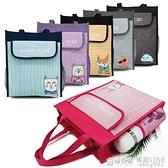 國小生補習袋兒童補課包學習袋作業袋美術袋防水學生手提袋拎書袋 全館鉅惠