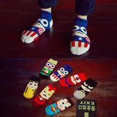 7雙裝襪子男春夏季船襪短襪棉襪短筒可愛卡通動漫情侶襪潮