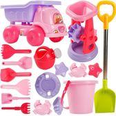 兒童玩具 兒童沙灘玩具車套裝大號寶寶玩沙子挖沙漏鏟子工具決明子女孩玩具·夏茉生活YTL