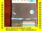 二手書博民逛書店科學與未來罕見創刊號 1980-1Y17606 出版1980