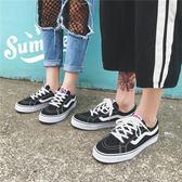 低筒鞋男士百搭帆布鞋韓版潮流情侶休閒鞋透氣學生板鞋男鞋子    初語生活