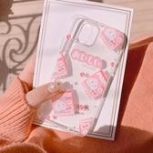 ins少女心iphone11蘋果手機殼創意XS MAX軟殼7/8plus適用X/XR硅膠
