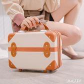 韓版學生女小清新復古手提箱子小行李箱時尚輕便大容量化妝盒cp935【甜心小妮童裝】