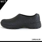 男款 牛頭牌 NewBuffalo 無鋼頭EVA鞋墊防水防滑防穿刺 MIT製造 荷蘭鞋 廚師鞋 工作鞋 雨鞋 59鞋廊