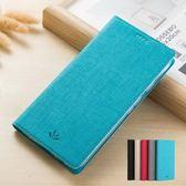 SONY XZ3 VILI皮套 手機皮套 插卡 支架 內軟殼 隱形磁扣 皮套 保護套