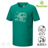 山林MOUNTNEER 男款透氣排汗印花上衣 31P29 孔雀綠 T恤 排汗衣 運動上衣 OUTDOOR NICE
