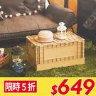 露營 野餐 收納箱 收納 摺疊收納【R0060】 FB-6040L風格摺疊籃 樹德 MIT台灣製 完美主義