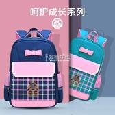 兒童背包 書包小學生女1-3-4-5年級可愛公主兒童雙肩包6-12歲女孩女童背包 京都3C