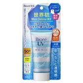 Biore含水防曬保濕水凝乳酷涼型50g【康是美】